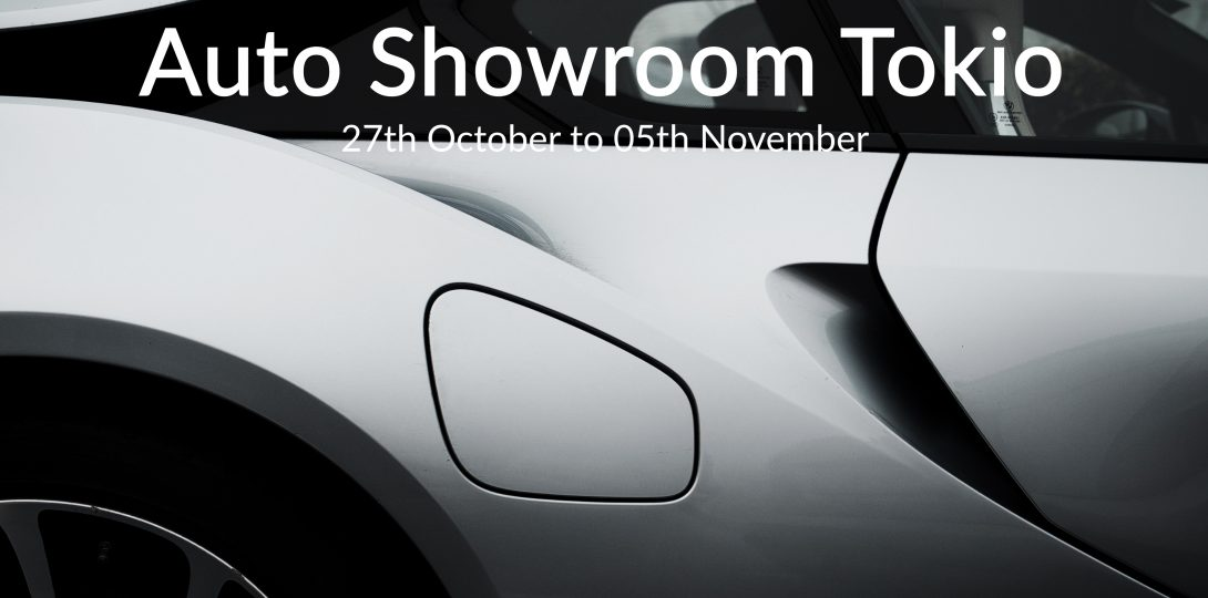 auto showroom tokio